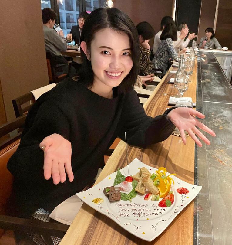 Tsuruoka Arisa